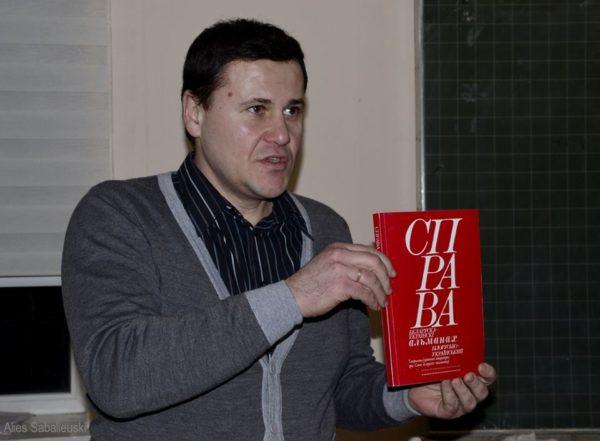 Міхась Скобла на «Коле»