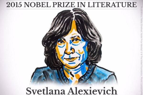 Адзначаем Нобеля на «Коле» разам!