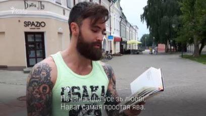 Беларускамоўны флэшмоб да 500-годдзя кнігадруку
