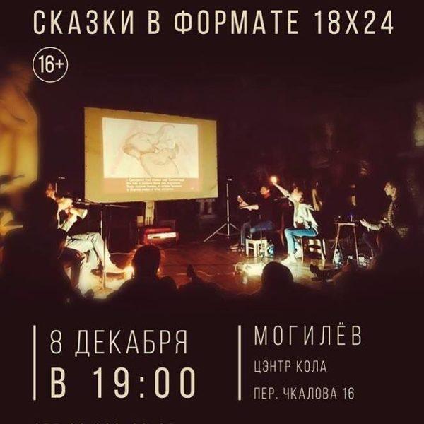 «Диафильм live»