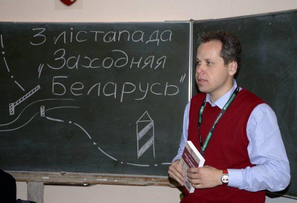 На «Коле» на моўных занятках узгадалі Заходнюю Беларусь