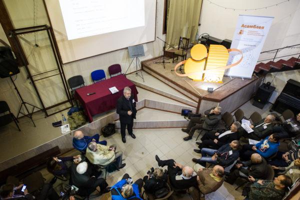 Асамблея правяла трэці Форум НДА у Магілёўскай вобласьці