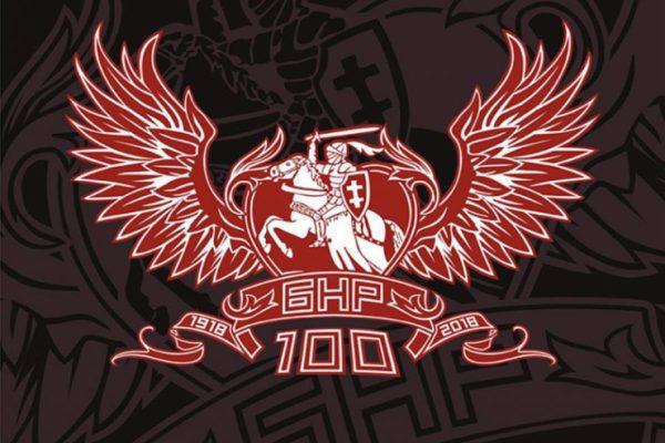 Канцэрт «100 БНР» на Коле. Live