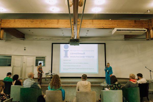Белорусских активистов приглашают в лабораторию идей IdeaLab 2019