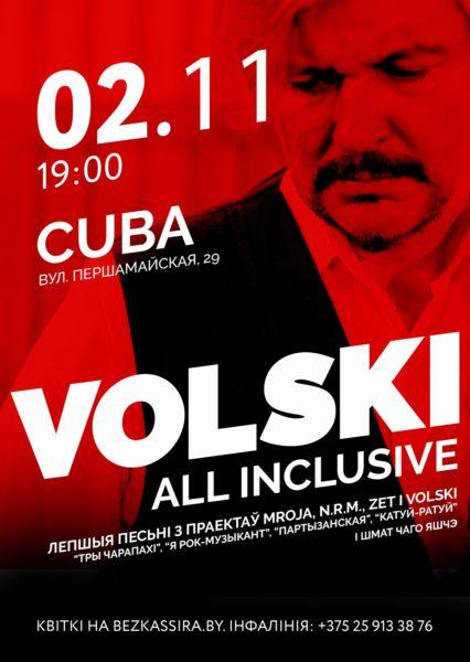 VOLSKI / Магілёў / CUBA /